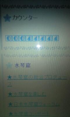 4(し)はしあわせよ♪(^-^)/