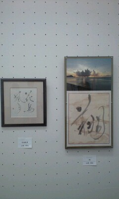 美術の祭典「東京展」Ⅱ
