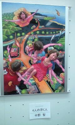 美術の祭典「東京展」Ⅲ