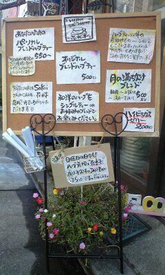 花水木 閉店のお知らせ