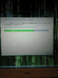 パソコン修復中