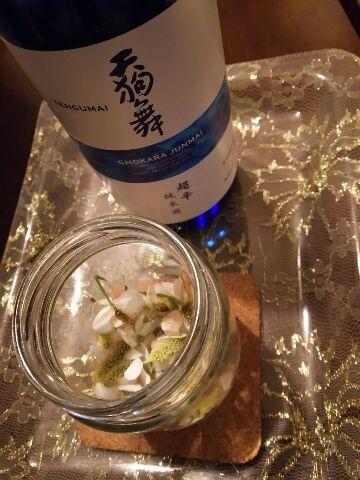 ドクダミ  花の化粧水